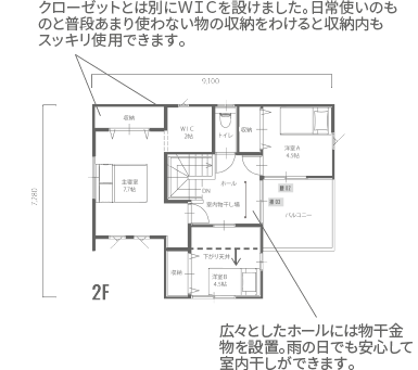 2階図面:2F床面積:47.61㎡