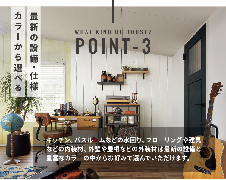写真:オリジナルデザインのキッチン