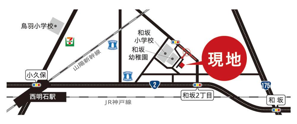 写真:地図